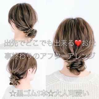 オフィス フェミニン ヘアアレンジ セルフアレンジ ヘアスタイルや髪型の写真・画像 ヘアスタイルや髪型の写真・画像