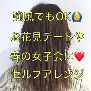 ヘアアレンジ ロング デート セルフアレンジ ヘアスタイルや髪型の写真・画像 ヘアスタイルや髪型の写真・画像
