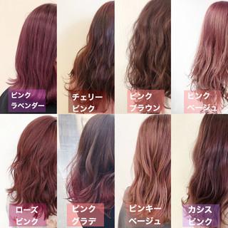 ラベンダーピンク ピンクアッシュ ピンク ピンクベージュ ヘアスタイルや髪型の写真・画像