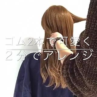 セミロング オフィス ヘアアレンジ フェミニン ヘアスタイルや髪型の写真・画像