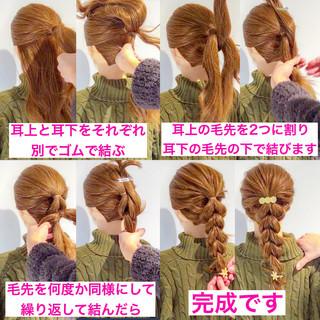 デート ヘアアレンジ フェミニン ロング ヘアスタイルや髪型の写真・画像