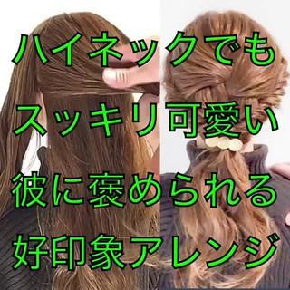 デート くるりんぱ ロング ハーフアップ ヘアスタイルや髪型の写真・画像 ヘアスタイルや髪型の写真・画像
