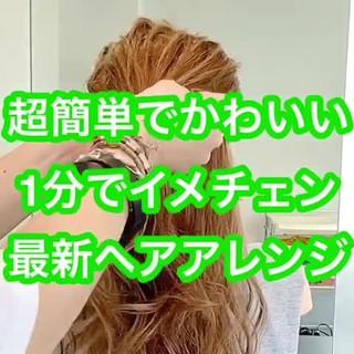 お団子アレンジ お団子ヘア ロングヘア ロング ヘアスタイルや髪型の写真・画像