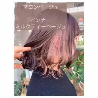 アンニュイほつれヘア インナーカラー ボブ ナチュラル ヘアスタイルや髪型の写真・画像