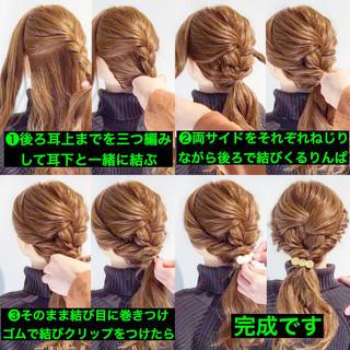 ロング フェミニン ヘアアレンジ デート ヘアスタイルや髪型の写真・画像