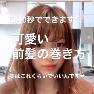 阿部展大/THEATER表参道TOPスタイリストさんのヘアスナップ