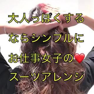 ロング オフィス アップスタイル フェミニン ヘアスタイルや髪型の写真・画像