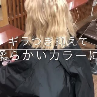 ベージュ ゆるふわ ブリーチ ウェーブ ヘアスタイルや髪型の写真・画像