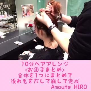 簡単ヘアアレンジ セミロング ガーリー お団子 ヘアスタイルや髪型の写真・画像