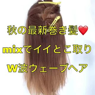 なみウェーブ 波ウェーブ エレガント 波巻き ヘアスタイルや髪型の写真・画像