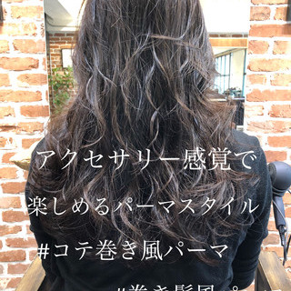 ロング パーマ グレージュ 小顔ヘア ヘアスタイルや髪型の写真・画像