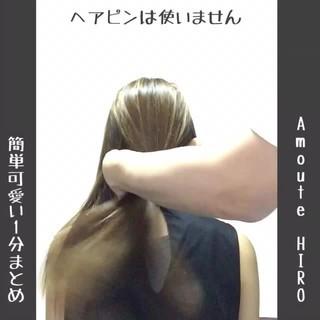 ロング 時短 ヘアアレンジ 簡単ヘアアレンジ ヘアスタイルや髪型の写真・画像