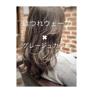 デジタルパーマ アンニュイほつれヘア ロング ナチュラル ヘアスタイルや髪型の写真・画像