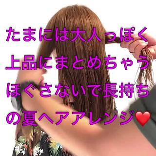 大人かわいい 和装 ヘアアレンジ ロング ヘアスタイルや髪型の写真・画像