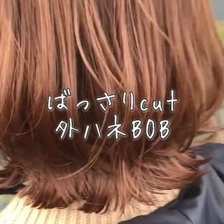 ボブ ボブヘアー 外ハネ モテボブ ヘアスタイルや髪型の写真・画像
