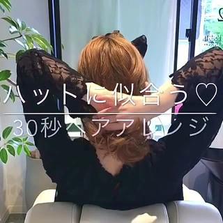 デート 簡単ヘアアレンジ アウトドア リラックス ヘアスタイルや髪型の写真・画像