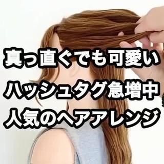 ロング フェミニン ダウンスタイル 三つ編み ヘアスタイルや髪型の写真・画像