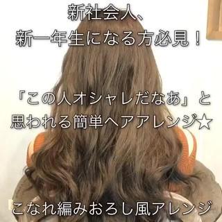 ヘアアレンジ 簡単ヘアアレンジ ロング ナチュラル ヘアスタイルや髪型の写真・画像