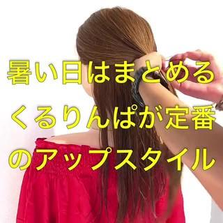 簡単ヘアアレンジ ヘアアレンジ ロング 夏 ヘアスタイルや髪型の写真・画像