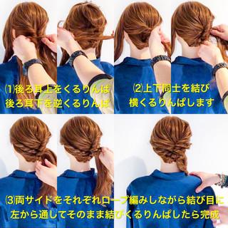 パーティ フェミニン ロング 簡単ヘアアレンジ ヘアスタイルや髪型の写真・画像