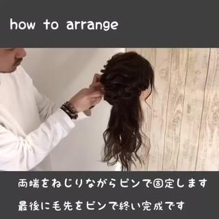 結婚式 上品 大人かわいい ヘアアレンジ ヘアスタイルや髪型の写真・画像