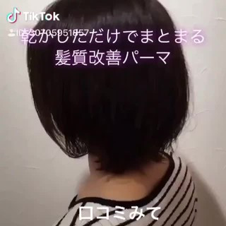 髪質改善カラー ロング ガーリー 髪質改善 ヘアスタイルや髪型の写真・画像