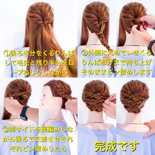 ロング 結婚式 エレガント ヘアアレンジ ヘアスタイルや髪型の写真・画像 ヘアスタイルや髪型の写真・画像