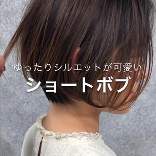 ストレート ミニボブ 大人かわいい 縮毛矯正 ヘアスタイルや髪型の写真・画像