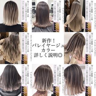 バレイヤージュ ミルクティーベージュ グラデーションカラー エレガント ヘアスタイルや髪型の写真・画像