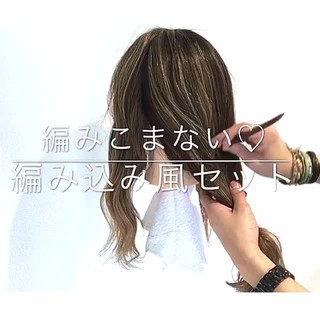 女子会 ナチュラル デート アウトドア ヘアスタイルや髪型の写真・画像 ヘアスタイルや髪型の写真・画像