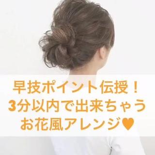 結婚式 アンニュイほつれヘア ナチュラル 簡単ヘアアレンジ ヘアスタイルや髪型の写真・画像