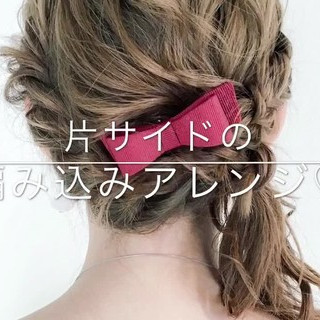 セミロング デート アウトドア 編み込み ヘアスタイルや髪型の写真・画像