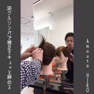 くるりんぱ ミディアム 簡単ヘアアレンジ ナチュラル ヘアスタイルや髪型の写真・画像