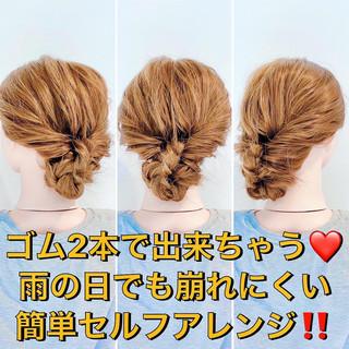 フェミニン くるりんぱ 三つ編み 簡単ヘアアレンジ ヘアスタイルや髪型の写真・画像