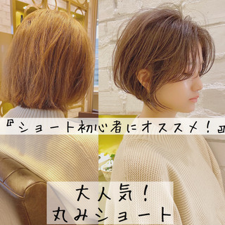 ベリーショート ナチュラル ミニボブ ショート ヘアスタイルや髪型の写真・画像