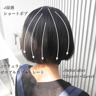 グレージュ 前髪 ショート ミルクティーグレージュ ヘアスタイルや髪型の写真・画像