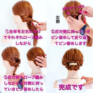 簡単ヘアアレンジ フェミニン エレガント ロング ヘアスタイルや髪型の写真・画像