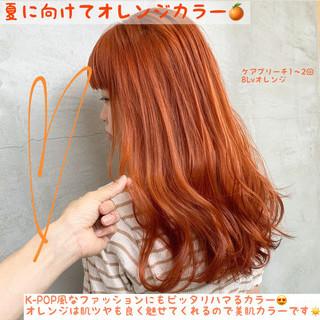 ロング アプリコットオレンジ ブリーチカラー 成人式 ヘアスタイルや髪型の写真・画像