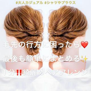 簡単ヘアアレンジ アップスタイル お団子ヘア セミロング ヘアスタイルや髪型の写真・画像 | 美容師HIRO/Amoute代表 / Amoute/アムティ