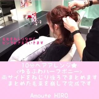 ゆるふわ 簡単ヘアアレンジ フェミニン ヘアアレンジ ヘアスタイルや髪型の写真・画像 ヘアスタイルや髪型の写真・画像