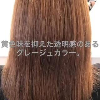 リラックス 秋 オフィス セミロング ヘアスタイルや髪型の写真・画像