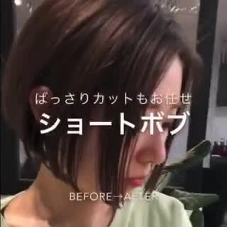 ショートヘア ストレート 縮毛矯正 ナチュラル ヘアスタイルや髪型の写真・画像