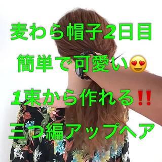 簡単ヘアアレンジ ロング フェミニン 夏 ヘアスタイルや髪型の写真・画像
