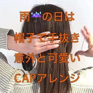 ヘアアレンジ 簡単ヘアアレンジ フェミニン セルフアレンジ ヘアスタイルや髪型の写真・画像 ヘアスタイルや髪型の写真・画像