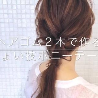 ロング ナチュラル ポニーテール 簡単ヘアアレンジ ヘアスタイルや髪型の写真・画像