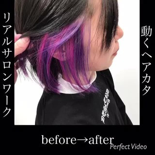 切りっぱなしボブ インナーカラー ストリート ショートボブ ヘアスタイルや髪型の写真・画像