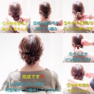 アップスタイル エレガント 三つ編み くるりんぱ ヘアスタイルや髪型の写真・画像