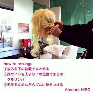 セミロング ロープ編み エレガント 上品 ヘアスタイルや髪型の写真・画像