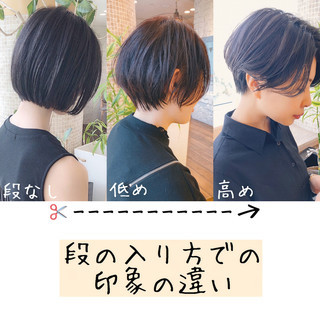 ナチュラル ミニボブ ショートボブ ショート ヘアスタイルや髪型の写真・画像