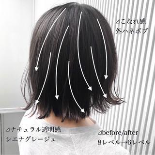 前髪 グレージュ ミルクティーグレージュ アッシュグレージュ ヘアスタイルや髪型の写真・画像